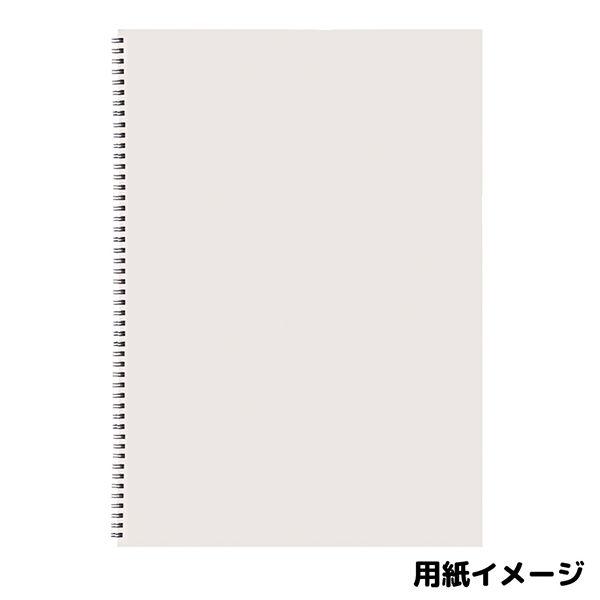 マルマン スケッチブックB4並口 10冊