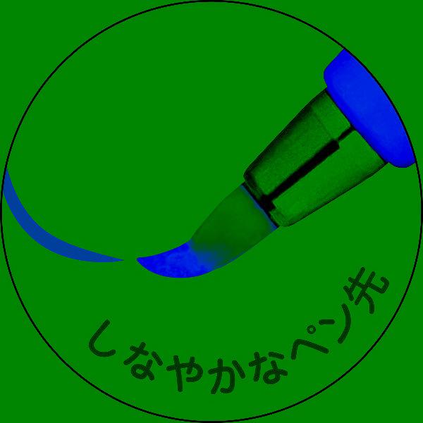 筆タッチサインペン 茶色 7本(直送品)