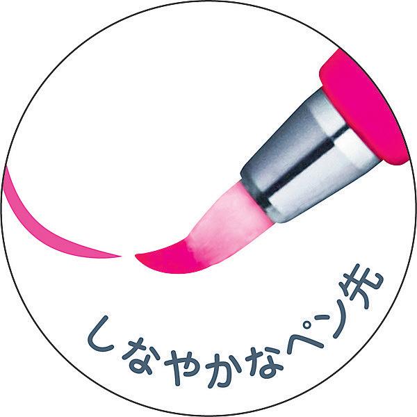 筆タッチサインペン 橙色 7本(直送品)