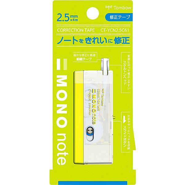 トンボ鉛筆【MONO】修正テープ 使いきりタイプ モノノート 2.5mm×4m 緑 CT-YCN2.5C61 5個 (直送品)