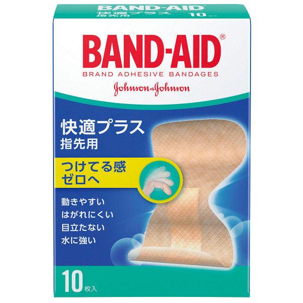 バンドエイド快適+ 指先用10枚