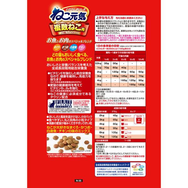 ねこ元気複数猫お魚お肉3kg×4