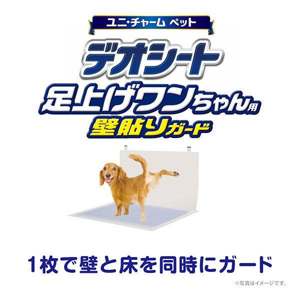 デオシート 足上げワンちゃん用30枚×6