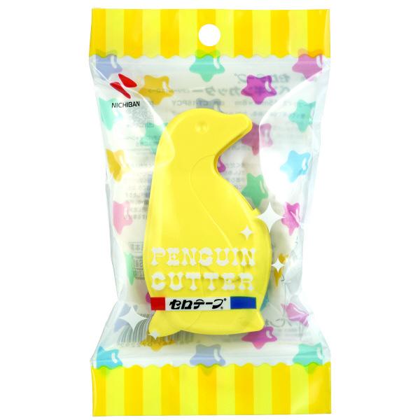 ニチバン セロテープ ペンギンカッター 黄 CT-15PCY 3個 (直送品)