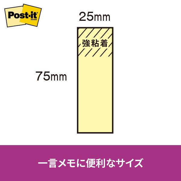 【強粘着】スリーエム ポスト・イット(R)強粘着ふせんパステルカラー 500SS-AG 8冊 (直送品)