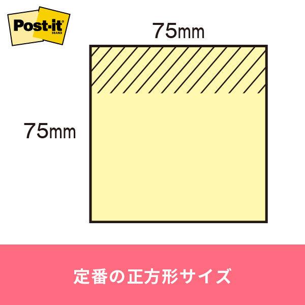 スリーエム ポストイット(R) レギュラーシリーズ CP-33(225枚) 2個 (直送品)