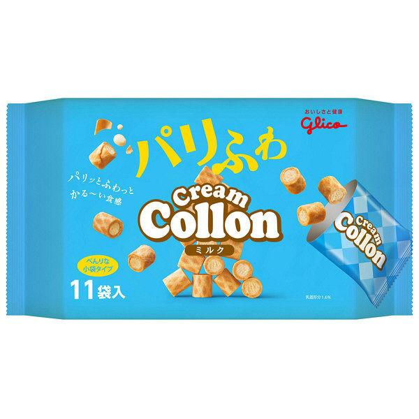 グリコ クリームコロン大袋<ミルク>3袋