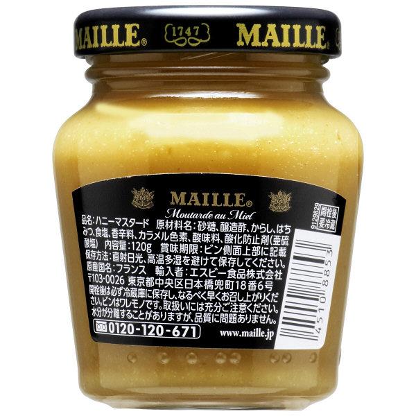 エスビー食品MAILLEハニーマスタード