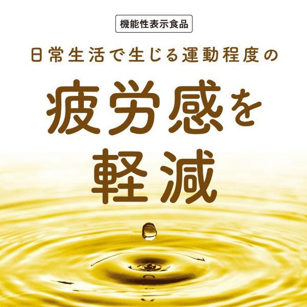 伊藤園 黒酢で活性 900ml 3本