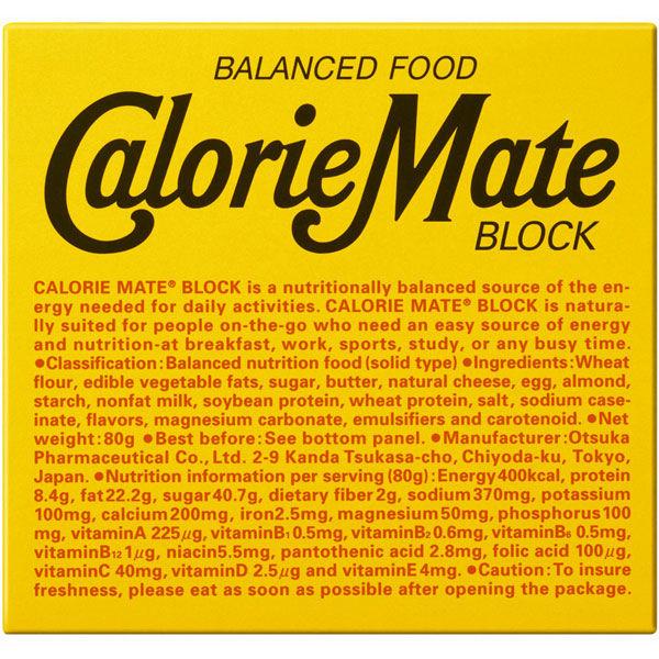 カロリーメイト チーズ味 30箱
