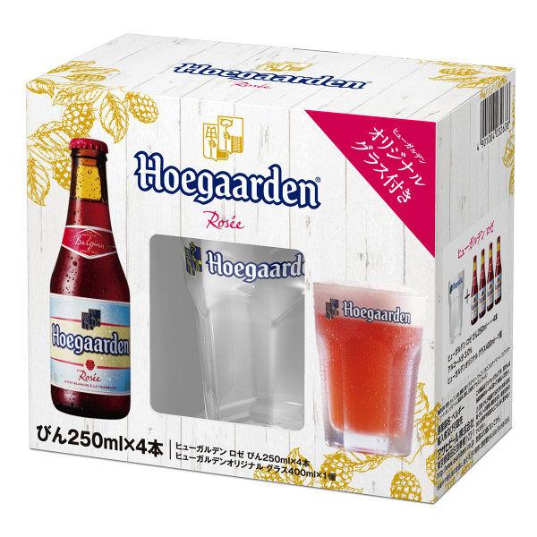 ヒューガルデンロゼ4本 グラスセット