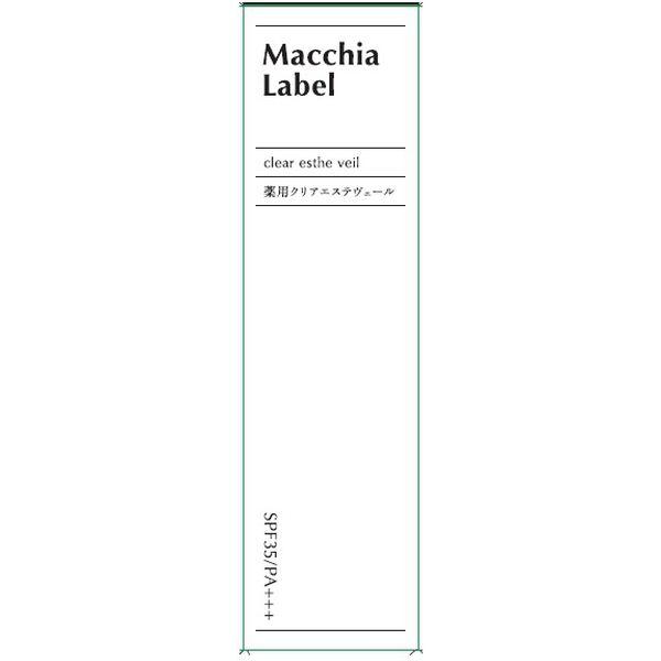 マキアレイベル ナチュラル25mL