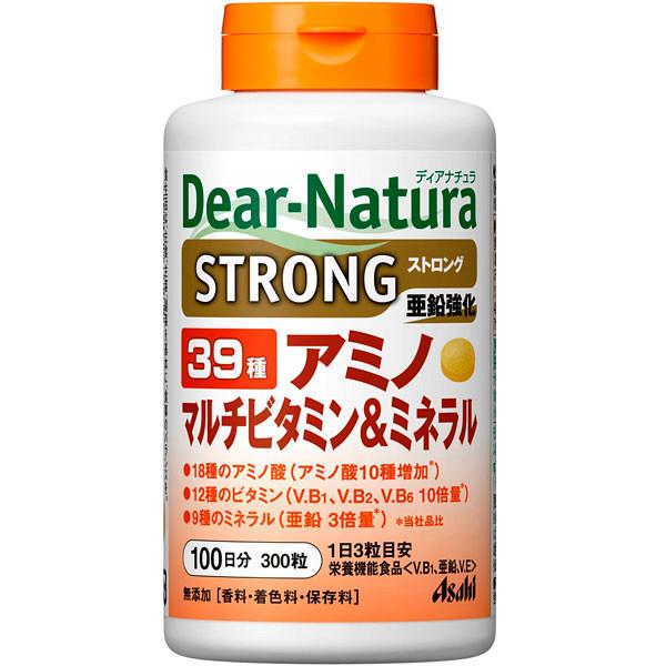DNセット(アミノマルチ+DHA)