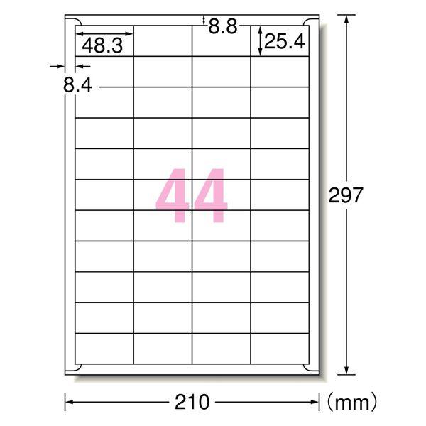 エーワン ラベルシール(レーザープリンタ) 28388 44面 四辺余白付 A4 1袋(20シート入)