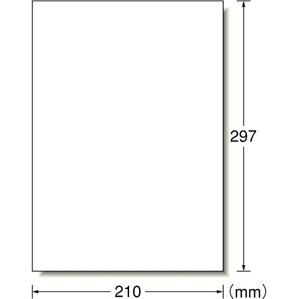 エーワン ラベルシール(インクジェット) ホワイトフィルム 白マット ノーカット 29273 1袋(5シート入)