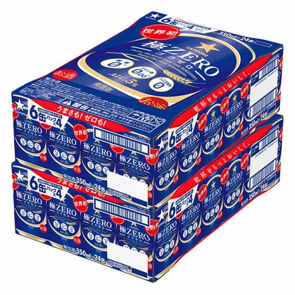 サッポロ 極ZERO  350ml48缶