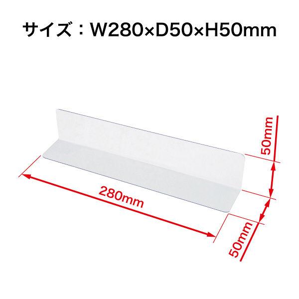オープン工業 仕切板(透明) PE-1 1セット(10枚入) (取寄品)