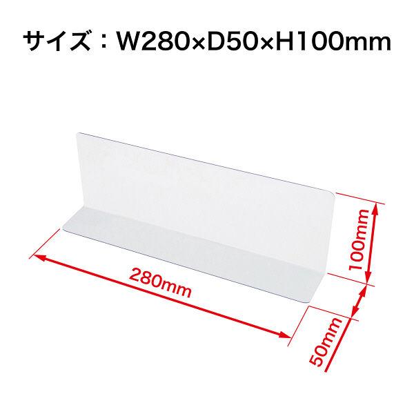 オープン工業 仕切板(透明) PE-2 1セット(10枚入) (取寄品)