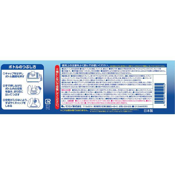 ミツエイスマイルチョイストイレ用洗剤4L