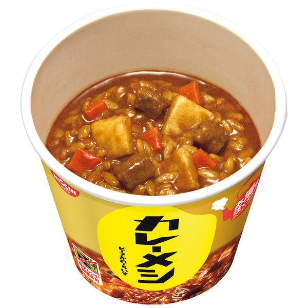 日清食品 カレーメシ ビーフ 3食