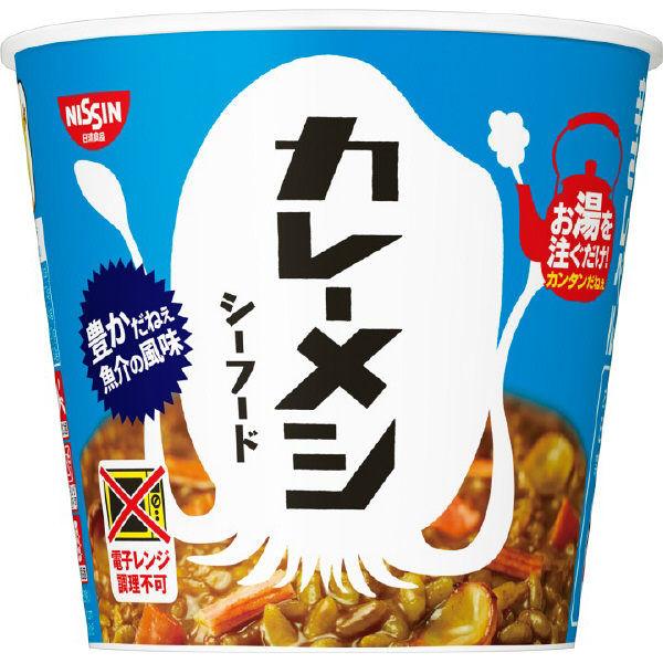 日清食品 カレーメシ シーフード 3食