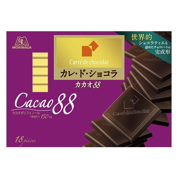 カレ・ド・ショコラ〈カカオ88〉 2箱
