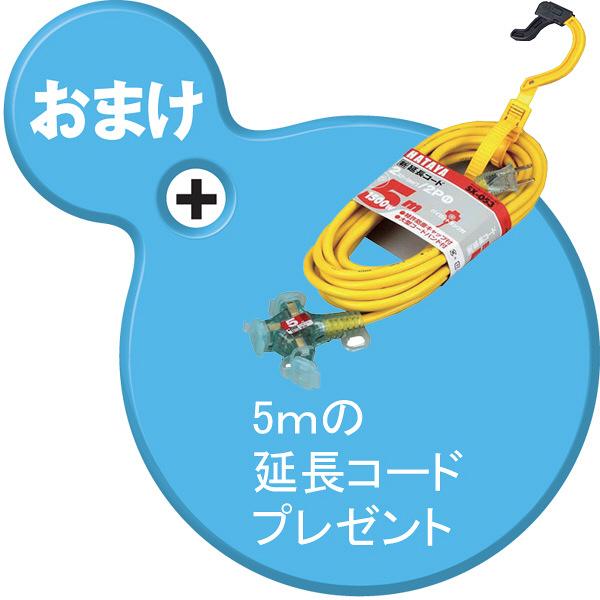 makita(マキタ) 集塵機 M442