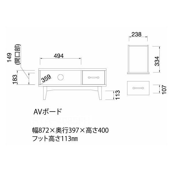 レトロモダンなAVボード 32V対応