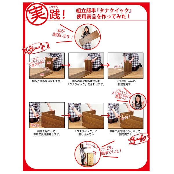 収納ボックス(猫柄) ブラック