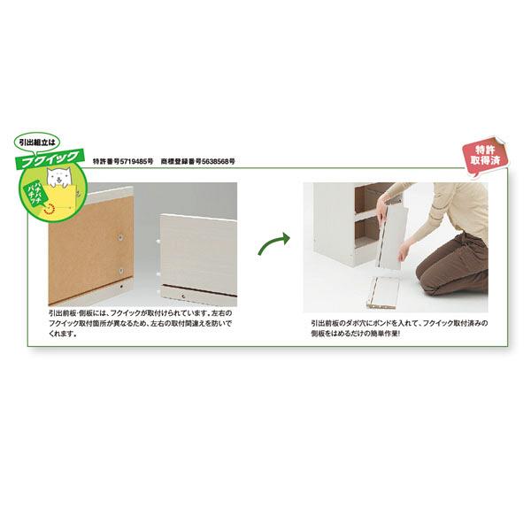 白井産業 木製4段チェスト (直送品)