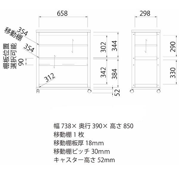 白井産業 キッチンワゴン 幅738×高さ850mm ダークブラウン 1台 (直送品)