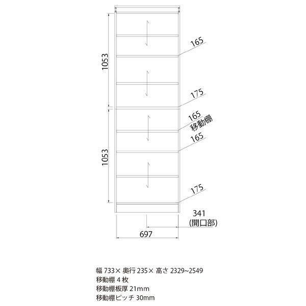 白井産業 薄型壁面キャビネット ダークブラウン 1台 (直送品)