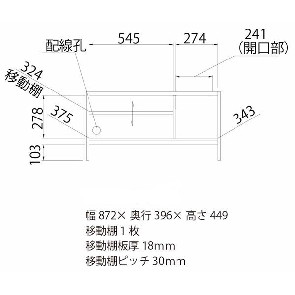 組立簡単ローボード 32V