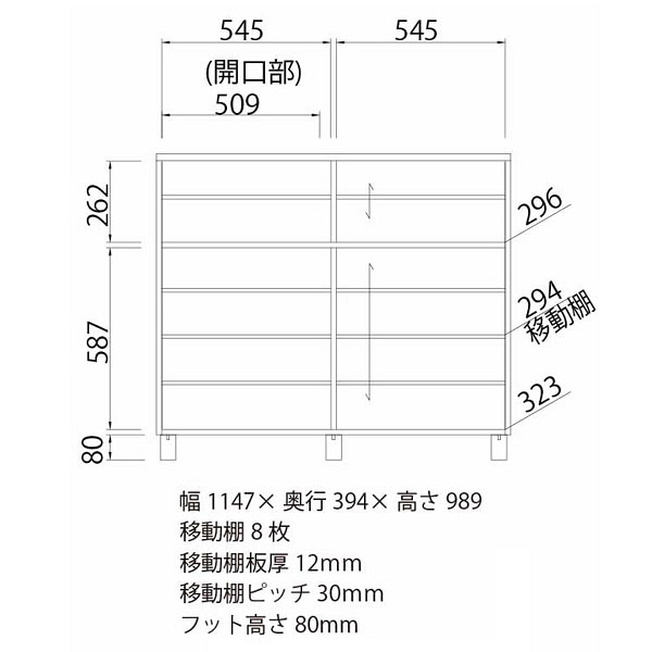 白井産業 ナチュラル家具 引戸シューズラック(36足収納) HNB-1011SD 1台 (直送品)
