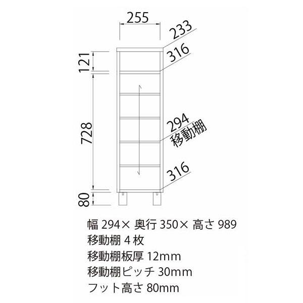 白井産業 ナチュラル家具 シューズラック(5足収納) HNB-1030D 1台 (直送品)