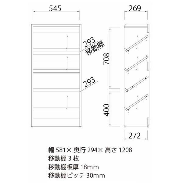 白井産業 ナチュラル家具 オープンシューズラック(12足収納) HNB-1260R 1台 (直送品)