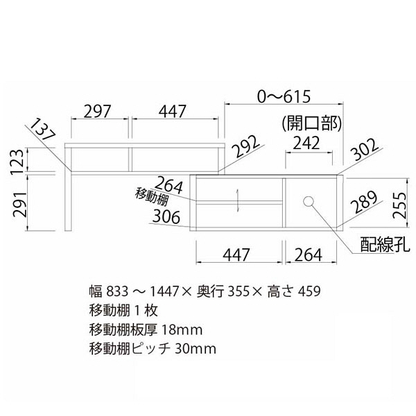 伸縮ローボード 32V