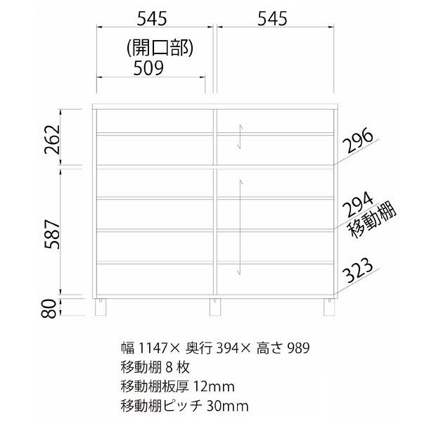 白井産業 ブラウン木目の引戸シューズラック(36足収納) MHR-1011SD 1台 (直送品)