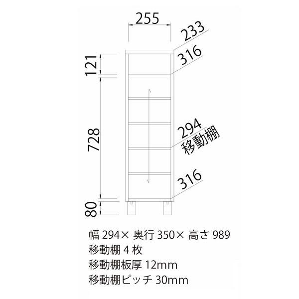 白井産業 ブラウン木目のシューズラック(5足収納) MHR-1030D 1台 (直送品)