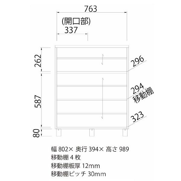 白井産業 ブラウン木目の引戸シューズラック(24足収納) MHR-1080SD 1台 (直送品)