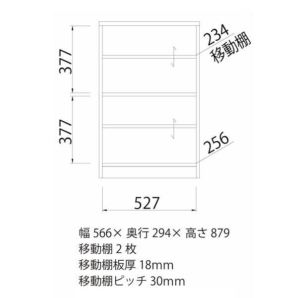 白井産業 ブラウン木目のキャビネット 幅566mm MHR-9055G 1台 (直送品)