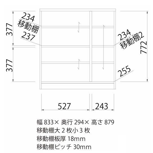 白井産業 ブラウン木目のキャビネット 幅833mm MHR-9085G 1台 (直送品)