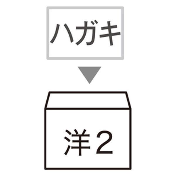 菅公工業 洋封筒ホワイト 洋2 ヨ382 100枚