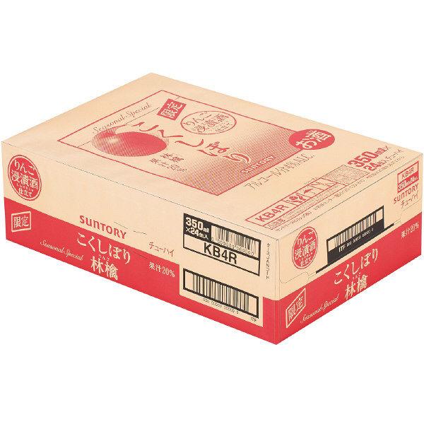 こくしぼり (林檎) 350ml 24缶