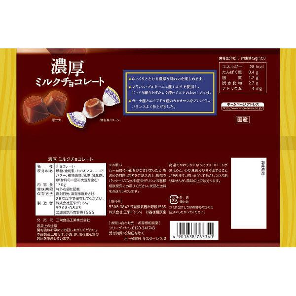 正栄D 濃厚ミルクチョコレート 1袋
