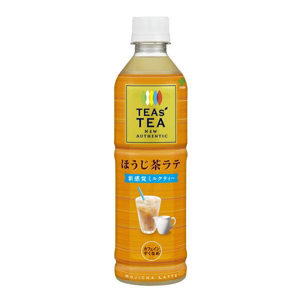ほうじ茶ラテ  450ml 6本