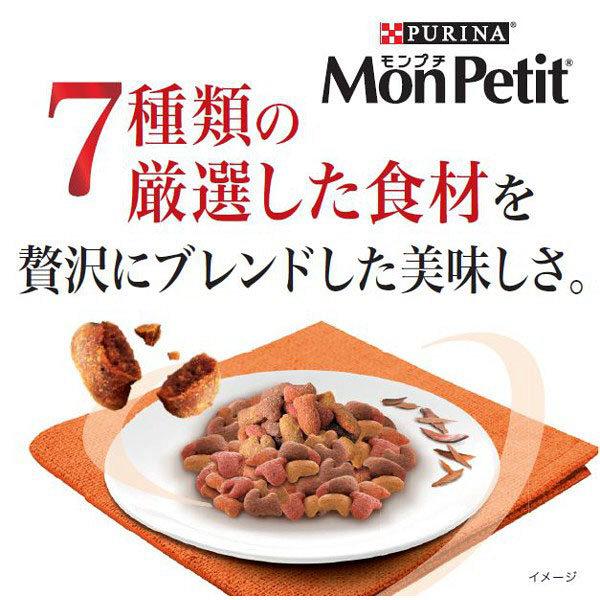 モンプチ 7種のブレンドチーズ粒入×1