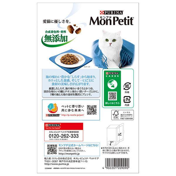 モンプチ 7種のブレンドしらす入×1