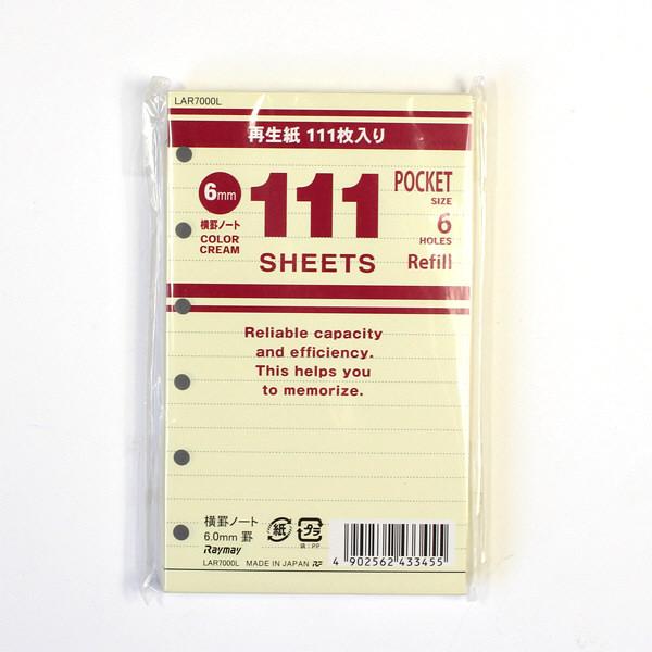 レイメイ藤井 111徳用ノート 横罫 ポケットS クリーム LAR7000L 5冊(直送品)