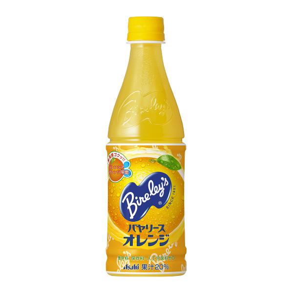 バヤリース オレンジ×6本 + おまけ